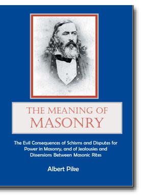 """Examples of """"masonry"""""""
