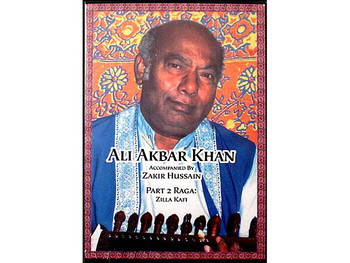 DVD - Ali Akbar Khan - Concert in Berkeley Part 2 (CD003)