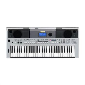 Yamaha PSR E453 Keyboard (YAMPSRE453)