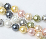 "18"" 14mm round white pink gray Multicolor south sea shell pearls necklace j12396"