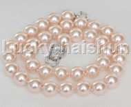 "AAA 18"" 12mm round pink south sea shell pearls necklace leopard clasp j13095"