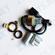 Ignition Switch Z1 900 With Steering & Seat Lock Set
