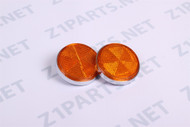 Amber Reflectors With Chrome Trim