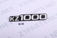KZ1000 Side Cover Emblem - SINGLE