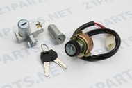 Ignition Switch - KZ1000  -  Steering Lock, & Seat Lock Set