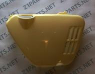 Honda K0 69-70 CB750 / Oil Tank Cover / 83700-300-020 Vintage