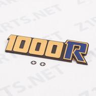 KZ1000R Elr 1982 Side Cover Emblem 56018-1314 R1