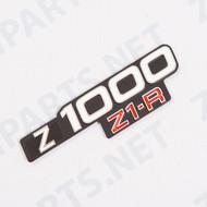 KZ1000 Z1-R 1978 D1 Side Cover Emblem