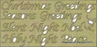 Imaginarium Designs, chipboard words,Christmas words, Scrapify, Australia