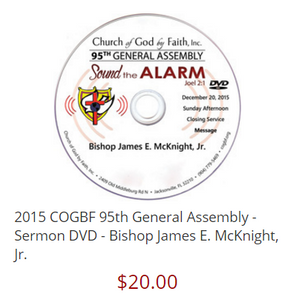 95 GA: Sound the Alarm - Bishop McKnight (DVD)
