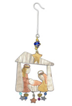 Away In a Manger Ornament - P0254