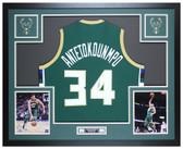 Giannis Antetokounmpo Autographed & Framed Green Bucks Jersey Auto JSA COA
