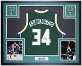Giannis Antetokounmpo Autographed and Framed Green Bucks Jersey Auto Beckett COA