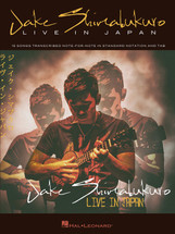 Jake Shimabukuro - Live in Japan
