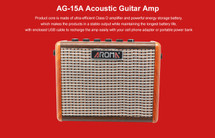 AROMA AG15A 15 watt Acoustic Rechargeable Portable Amp
