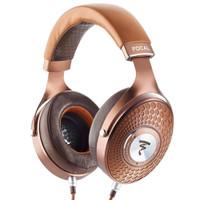Focal Stellia Closed-Back Circum-Aural Over-Ear Headphones (Cognac) *Buyers Club