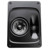 Polk Legend L900 Height Module Speaker for L800 and L600 (Pair)