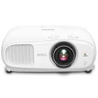 EPSON Home Cinema 3200 4K PRO-UHD 3-Chip Projector with HDR, 3000 Lumens