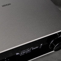 Denon PMA-150H Integrated Network Amplifier with 70W Power per Channel and HEOS Built-in