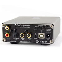Cambridge Audio DacMagic 100 Digital to Analog Converter