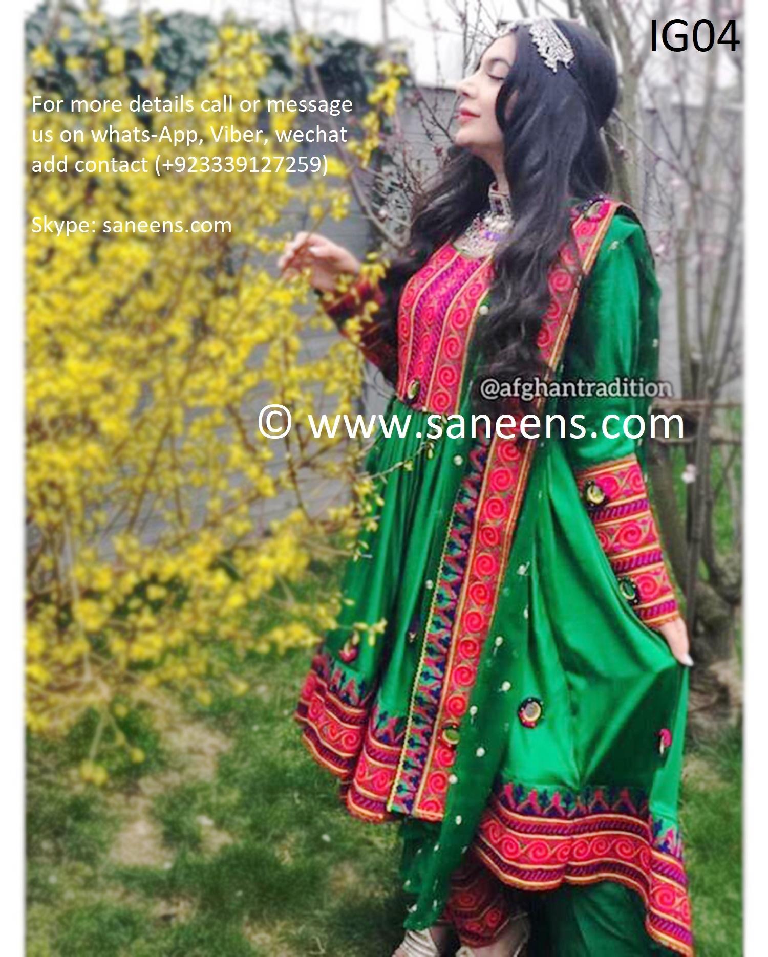 afghan-tradition-1-.jpg
