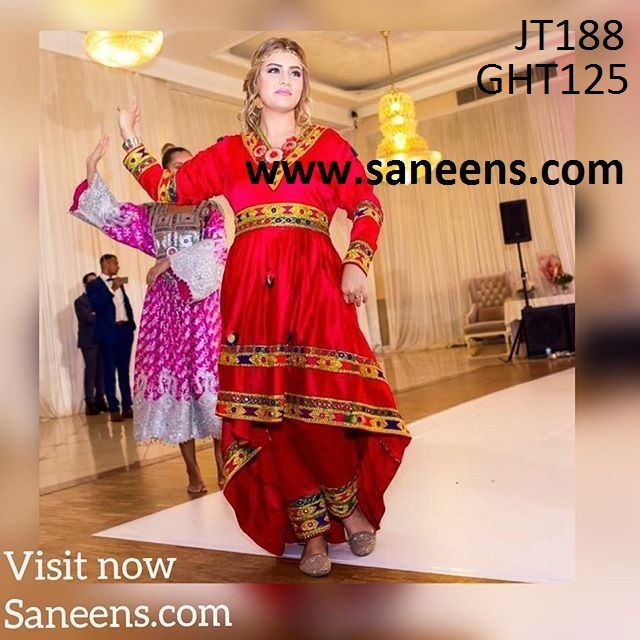 afghan clothes, muslim wedding dresses, islamic wedding dresses,