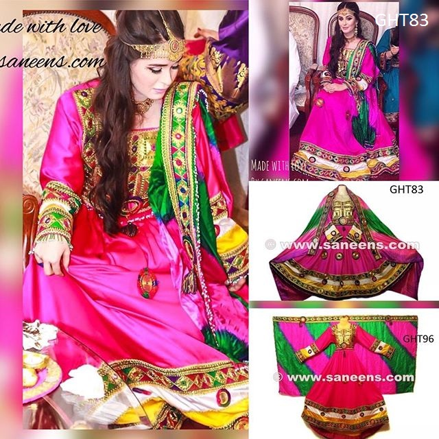 afghan clothes, muslim wedding dresses, islamic wedding dresses,