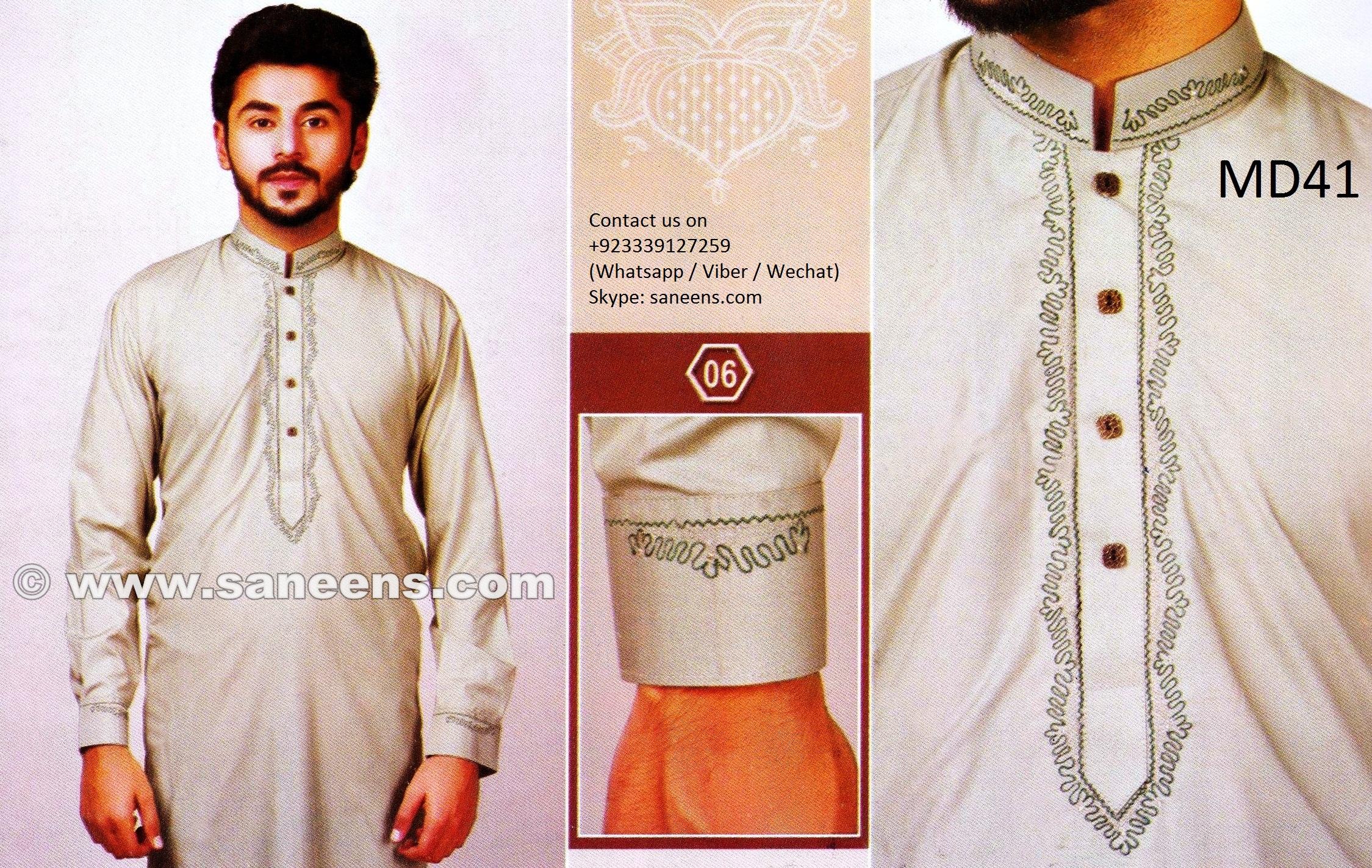 01614a12ee md41-karachi-embroidery-vol-2.jpg