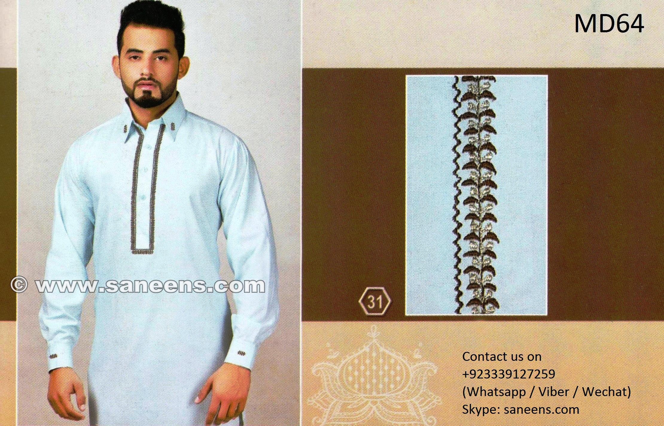 md64-karachi-embroidery-vol-2.jpg