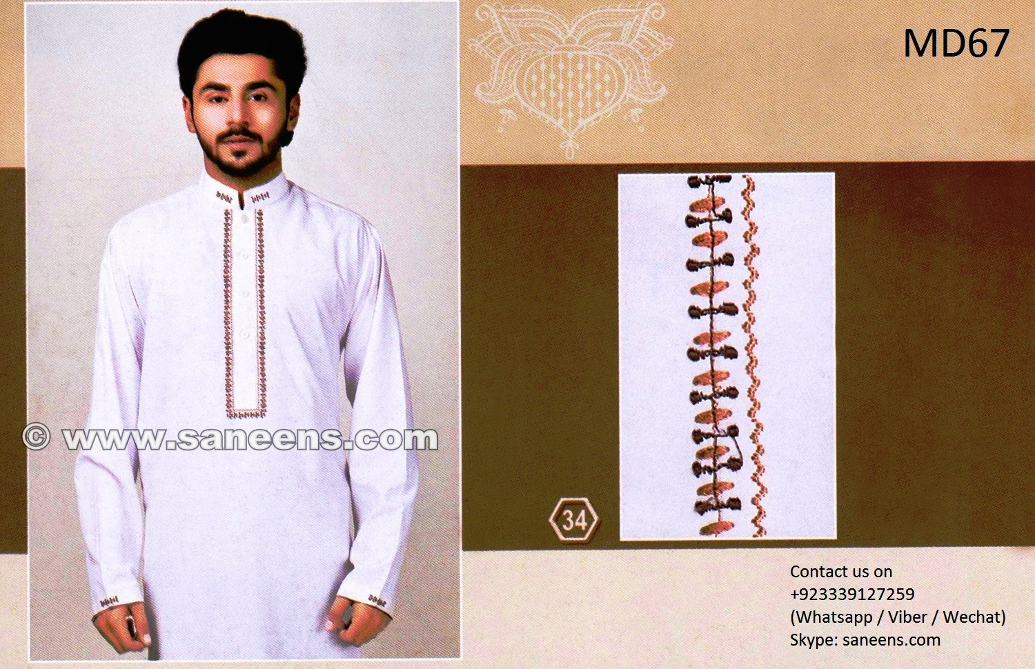 md67-karachi-embroidery-vol-2.jpg