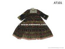 kuchi tribal ethnic clothes dress