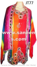afghan women dress