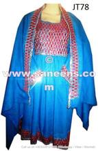 afghan wedding costumes