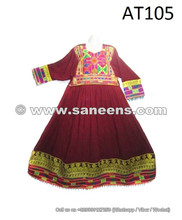 afghan kuchi new clothing, wedding event pashtun clothes