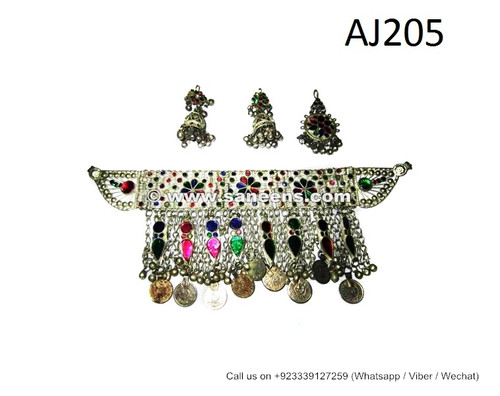 afghan kuchi jewelry set