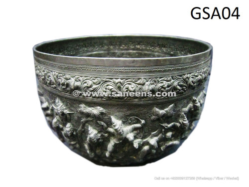 ancient afghan antiques online