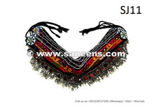 afghan kuchi belts at very low prices