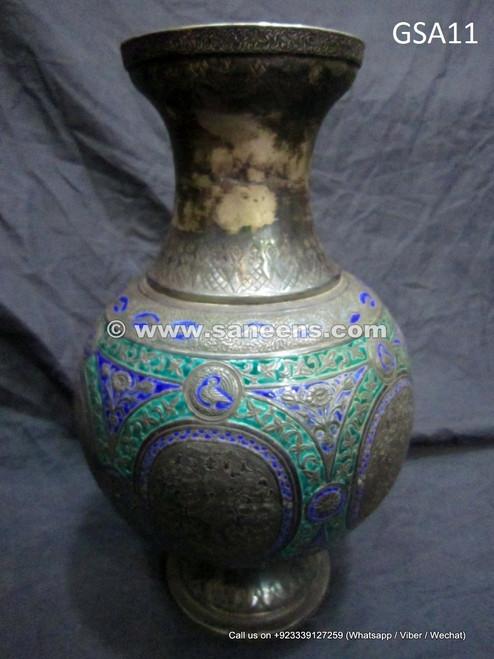 afghan tribal antique aftaba