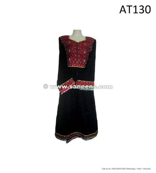 afghan dresses for wedding events parties