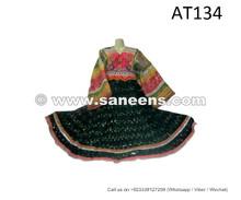 kuchi dresses online