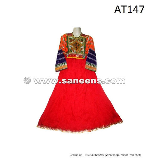 afghan kuchi tribal vintage clothes