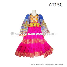 afghan dresses frocks