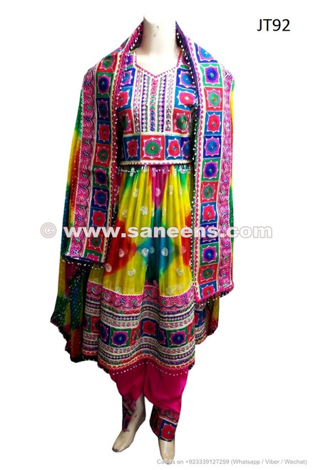 pashtun bridal couture, muslim ladies suit