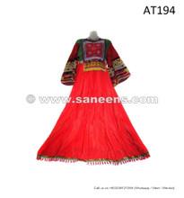 afghan kuchi vintage clothes