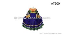 afghan kuchi handmade clothes
