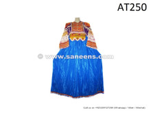 afghan ethnic clothes