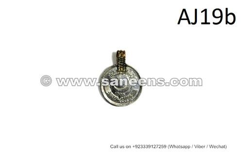 afghan kuchi tribal coins