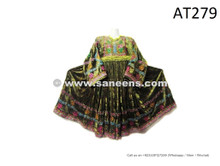 afghan kuchi tribal ethnic clothes