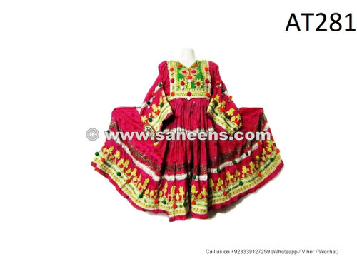 afghan kuchi ethnic dress with embroidery work