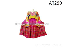 afghan kuchi choli cloth dresses with embroidery and beads work